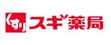 Logo スギ 薬局